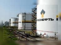 «Роснефтегаз» попросил стабилизации налоговой нагрузки для нефтяников