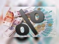 Минфин в 2016 году прогнозирует рекордно низкую инфляцию