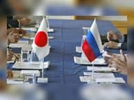 Программу агросотрудничества с Россией завершают разрабатывать в Японии