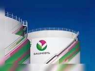 Австралийский бизнесмен за долю в «Башнефти» намерен отдать более $6 млрд