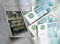 Минфин взыщет с нефтекомпаний 200 млрд руб., и «Газпрома» - 170 млрд