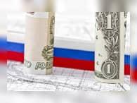 МВФ снова улучшил свой прогноз относительно ВВП России