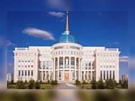 Россия и Казахстан в 2016-2017 гг. реализуют 27 проектов на $4 млрд