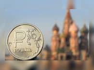 Борис Белкин: курс рубля могут изменить праздники в Китае и США