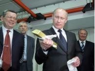 Путин научился превращать черное золото в слитки