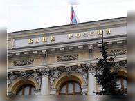 ЦБ отметил значимый скачок России в рейтинге Doing Business