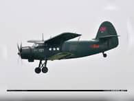 Россия будет участвовать в модернизации парка самолетов АН-2 во Вьетнаме