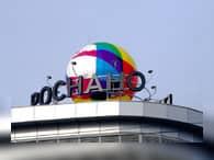 «Роснано» намерена привлечь внешние инвестиции – 150 млрд рублей