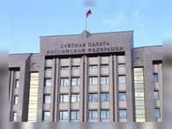 Счетная палата выступает за изменение господдержки ВЭД малого и среднего бизнеса