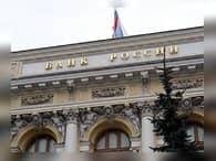 ЦБ: банковская система РФ выходит из фазы стагнации