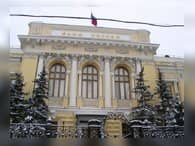Центробанк намерен создать фонд консолидации банковского сектора