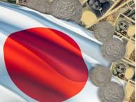 Японская экономика упала по итогам третьего квартала подряд