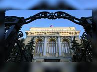 Сразу три российских банка лишились лицензии ЦБ