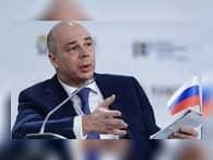 Силуанов назвал основу экономического роста России