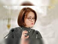 Россия останется страной с высокой инфляцией - Набиуллина