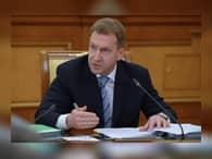 Шувалов отметил, что падение доходов россиян завершилось