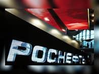 Инвестиционный климат России станет лучше из-за продажи акций «Роснефти»