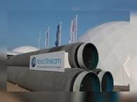«Газпром» принял на баланс 50% долю Nord Stream 2 AG