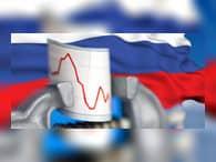 Минэкономразвития РФ предложило план повышения темпов роста экономики