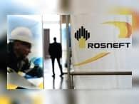 У «Роснефти» может появиться еще один иностранный акционер