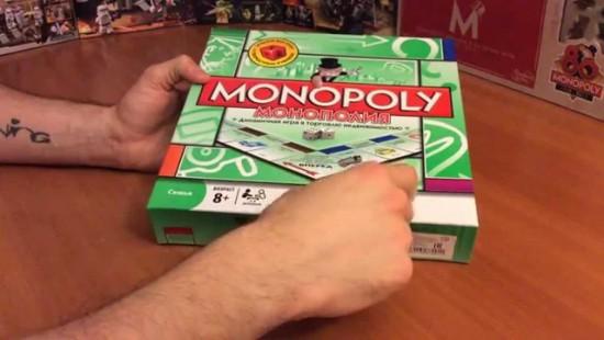 Что такое монополия?