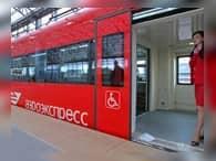 Билеты на «Аэроэкспресс» подорожали до 500 рублей