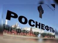 «Роснефть» может выйти из геологоразведочного проекта в Алжире