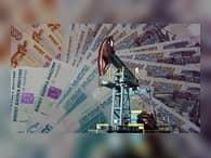 Бюджет РФ пополнится 52,5 млрд рублей от аукционов