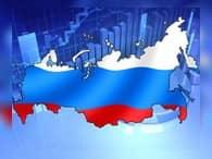Рост ВВП России до 3% к 2019 году обеспечат структурные реформы – Кудрин