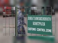 Транспортные коридоры Приморья в пять раз увеличили объем пропуска товаров