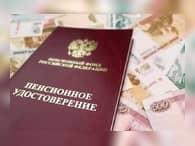 В России с 1 февраля на 5,4% увеличены страховые пенсии