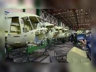 Завод в Улан-Уде получил от «Вертолетов России» 1,5 млрд рублей инвестиций
