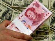 Юань де-факто превратился в одну из резервных валют мира