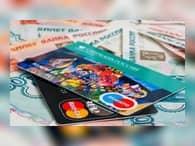 В России намереваются ограничить оплату наличными деньгами