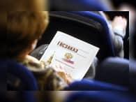 В РФ утвержден механизм, контролирующий цены на продукцию гособоронзаказа