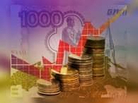 Немецкий бизнес ожидает рост российской экономики - опрос