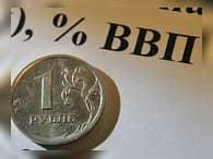 ВЭБ прогнозирует рост ВВП РФ в 2017 году до 1,2%
