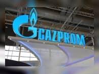 «Газпром»: цены для Европы, приоритеты и дивиденды