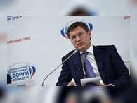 Министры РФ и Индии договорились о сотрудничестве на арктическом шельфе России