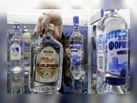 СФ настаивает на новой схеме распределения доходов от акцизов на алкоголь