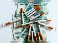 Минфин и МЭР не поддерживают внесение табака в ЕГАИС