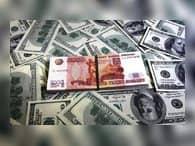 Эксперты говорят, что рост инвестиций в РФ зависит от улучшения прогноза S&P