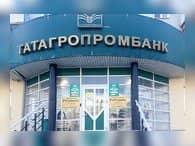 Выплаты вкладчикам Татагропромбанка начнут до 19 апреля