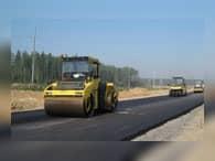 На дорожное хозяйство регионов Кабмин распределил 10 млрд рублей
