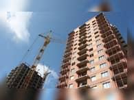 Счетная палата назвала причины срыва программы «Жилье для российской семьи»