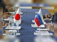 Россия и Япония намерены подписать 20 новых экономических проектов