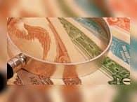 Россияне в первый день продаж приобрели ОФЗ на 700 миллионов рублей