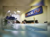 Чистая прибыль Mail.Ru Group в I квартале возросла на 25,4% - до 3,5 млрд руб