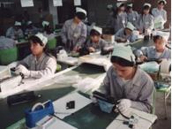 Власти Китая сохранили целевой показатель роста ВВП в 2013 году на уровне 7,5%