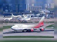 Прошлый год российским авиакомпаниям принес убытки в 10 млрд рублей